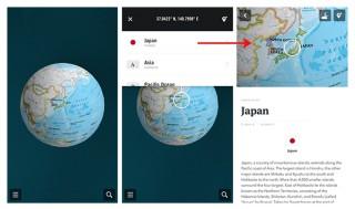 UI/UXがイケてる!おすすめスマホアプリ - 第6回 National Geographic Atlas