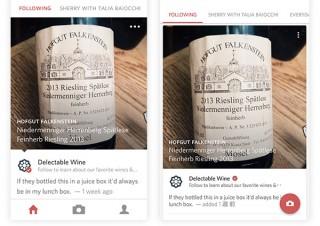 UI/UXがイケてる!おすすめスマホアプリ - 第7回 Delectable Wines