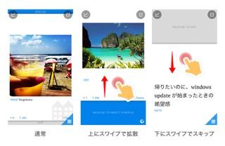 第9回 Plag** - UI/UXがイケてる!おすすめスマホアプリ