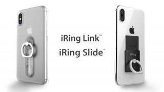 ユニーク、ワイヤレス充電に対応したスマホリング「AAUXX iRing」新モデルを発売