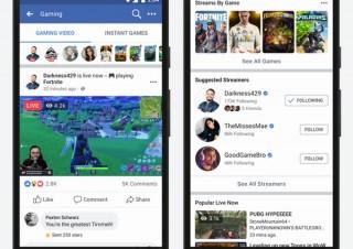 Facebook、ゲーム配信のためのポータルページ「Gaming」を公開