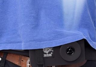 サンコー、身につけて服の中に風を送れる強風扇風機 「パーソナル突風ファン」発売