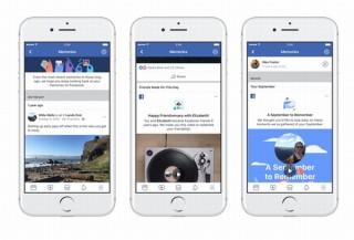Facebook、過去の出来事をシェアする「過去のこの日」を「Memories」としてリニューアル