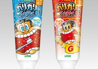 ライオン、今年もガリガリ君フレーバーの「ハミガキ」発売。2018年はソーダ&コーラ香味