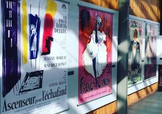 現存する最古の映画制作会社「Gaumont(ゴーモン)」の歴史をたどる展覧会。横浜赤レンガ倉庫にて24日(日)まで