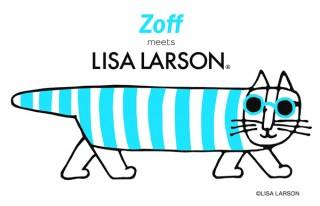リサ・ラーソンのファンキーなサングラスコレクション「Zoff meets Lisa Larson」登場。Zoffより