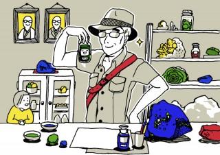 天然の鉱物を砕いて作る、日本画絵具の神秘 第三回/喜屋 〜自家製岩絵具編〜