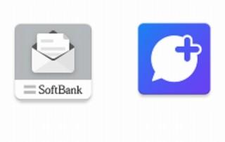 ソフトバンク、配信停止中のAndroid版「+メッセージ」と「SoftBankメール」を分割