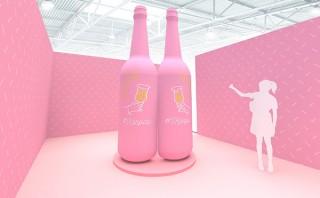 巨大なピンクのビール瓶やインタラクティブなコンテンツが登場するキリンの「#カンパイ展」