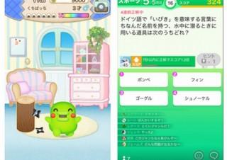 LINE、HTML5ゲームサービス「LINE QUICK GAME」で「たまごっち」や「ナンプレ」配信