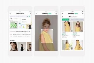 LINEショッピングの新機能は写真や画像から商品検索できる「ショッピングレンズ」