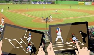 次世代移動通信システム5Gにより、プロ野球の「自由視点観戦」に成功
