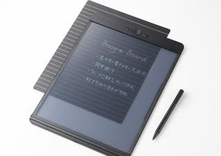 キングジム、半透明液晶画面を採用した電子メモパッド「ブギーボード BB-11」を発売