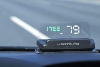 自動車用ヘッドアップディスプレイ「HUDネオトーキョーOBD-X1」発売。モジ株式会社から