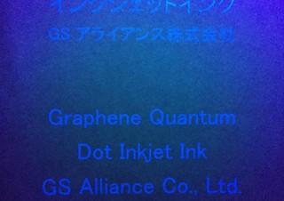 GSアライアンスが汎用プリンタで紙にも出力できる量子ドットインクジェットインクを開発