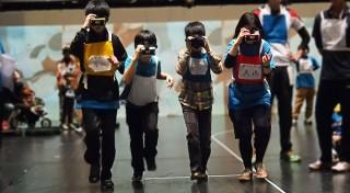 スマホなどの機器も活用した新競技での「未来の運動会」を楽しめるイベントが8月に渋谷で開催
