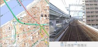 アイテック阪急阪神とドーン、列車の走行動画などを電子地図にリンクさせて管理できるシステムを開発
