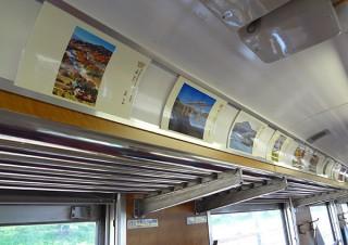 入賞作品から2019年のカレンダーが作成される「第15回秩父鉄道写真コンテスト」
