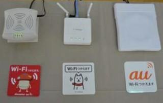 西日本豪雨で開放された災害時無料Wi-Fiにサイバー攻撃の危険性、内閣サイバーSCが注意喚起