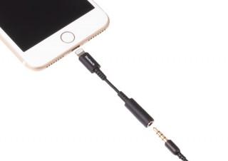 お気に入りのイヤホンでiPhoneの高音質をそのまま楽しめる! オーディオ変換アダプター発売