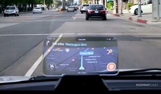 スマホの画面を車のフロントガラス前に投影できる「ヘッドアップディスプレイ」がクラファンに登場