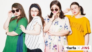 JINS、ぽっちゃり女子専用にデザインした「ビッグシェイプby la farfa」発表