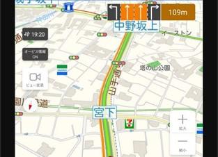 インクリメントP、カーナビアプリ「MapFan」のオフライン地図や渋滞情報を期間限定で無償提供