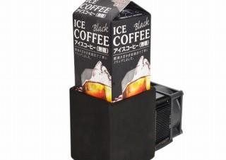 サンコー、紙パック飲料を0.1度まで冷やせる「紙パックSUPER COLD BOX」発売