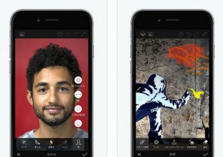 iPad用の「Photoshop」フルバージョン、Adobeが2019年にリリースとの情報