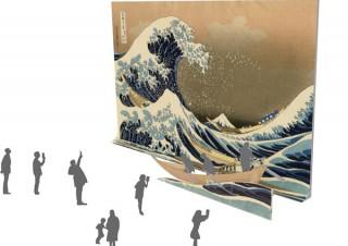 体験型の展示で美術作品の世界を楽しめる「トーハク×びじゅチューン!なりきり日本美術館」