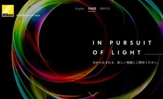 ニコン、新マウント採用「フルサイズミラーレス」開発を発表。特別映像は順次公開