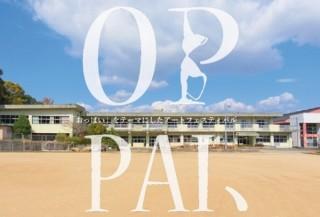 おっぱいやおっぱいを連想させる現代アートにあふれる「おっぱい展」、福岡の廃校で開催