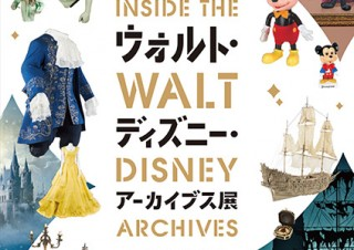 「ウォルト・ディズニー・アーカイブス」の空間を体験できる展覧会が待望の東京開催
