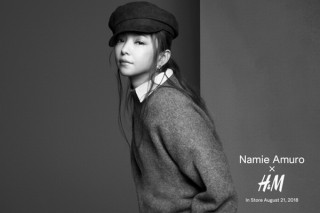 安室奈美恵さん引退前最後のファッション・キャンペーン「Namie Amuro x H&M」