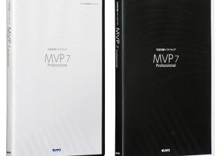 モリサワが可変印刷ソフトを体験して知識を深められる無料セミナー「MVP Lab.」を開催