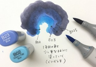 """「宇宙の塗り方教えます」、コピック公式が""""闇っぽさのある青""""などでの表現を解説"""