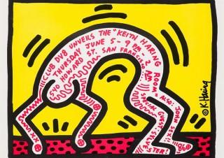 伝説のストリートアーティストの特別展「Pop, Music & Street キース・ヘリングが愛した街 表参道」