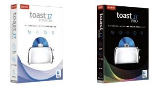 コーレル、Mac用デジタルマネージャー&ディスク作成ソフト「Toast 17」シリーズを発売