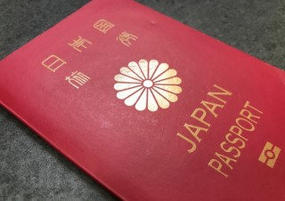 パスポートの申請、事前に自宅で記入できる「ダウンロード申請書」開始。10月1日から