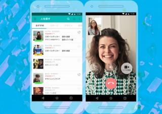 教えたい人・知りたい人を通話で繋ぐアプリ「TalkLink」、通話料が情報提供者の報酬に