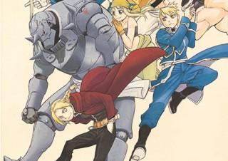 「鋼の錬金術師」の世界を漫画の原画やカラーイラスト100点で振り返る展覧会がスタート