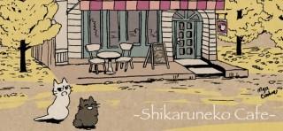 可愛く叱ってくれる、キュートな白猫の「しかるねこカフェ」。お叱りコラボメニューを限定提供