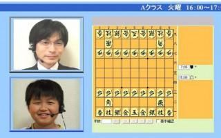 セガと日本将棋連盟、小学生向け「日本将棋連盟オンライン将棋スクール」