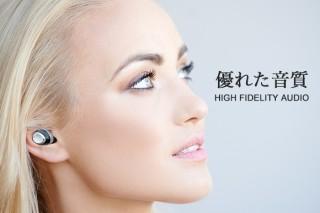 """聴力を測定して""""聴こえ""""のバランスを最適化するワイヤレスイヤホン「IQbuds™ Boost」一般発売を開始"""