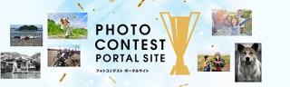 エプソンが今年も2つの写真コンテストを開催して作品の応募受付をスタート