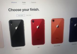 カラバリ豊富な新作iPhone9、「レッド」「スパイシーオレンジ」「コバルトブルー」などの噂