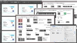 26種類のバーコードを作成できるAdobe Illustrator用のプラグイン「バーコードROBO5」