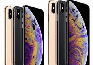 Apple、新型iPhone 3モデルを発表。ハイエンドは「XS/ XS Max」の2モデル