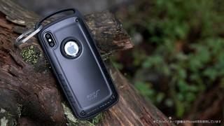 iPhoneXSなど新iPhone対応、米軍MIL規格準拠の耐衝撃ケース予約販売開始