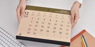 東京紙器が折りたためる2019年の壁掛けカレンダー「Quarto Calendar」の予約を受け付け